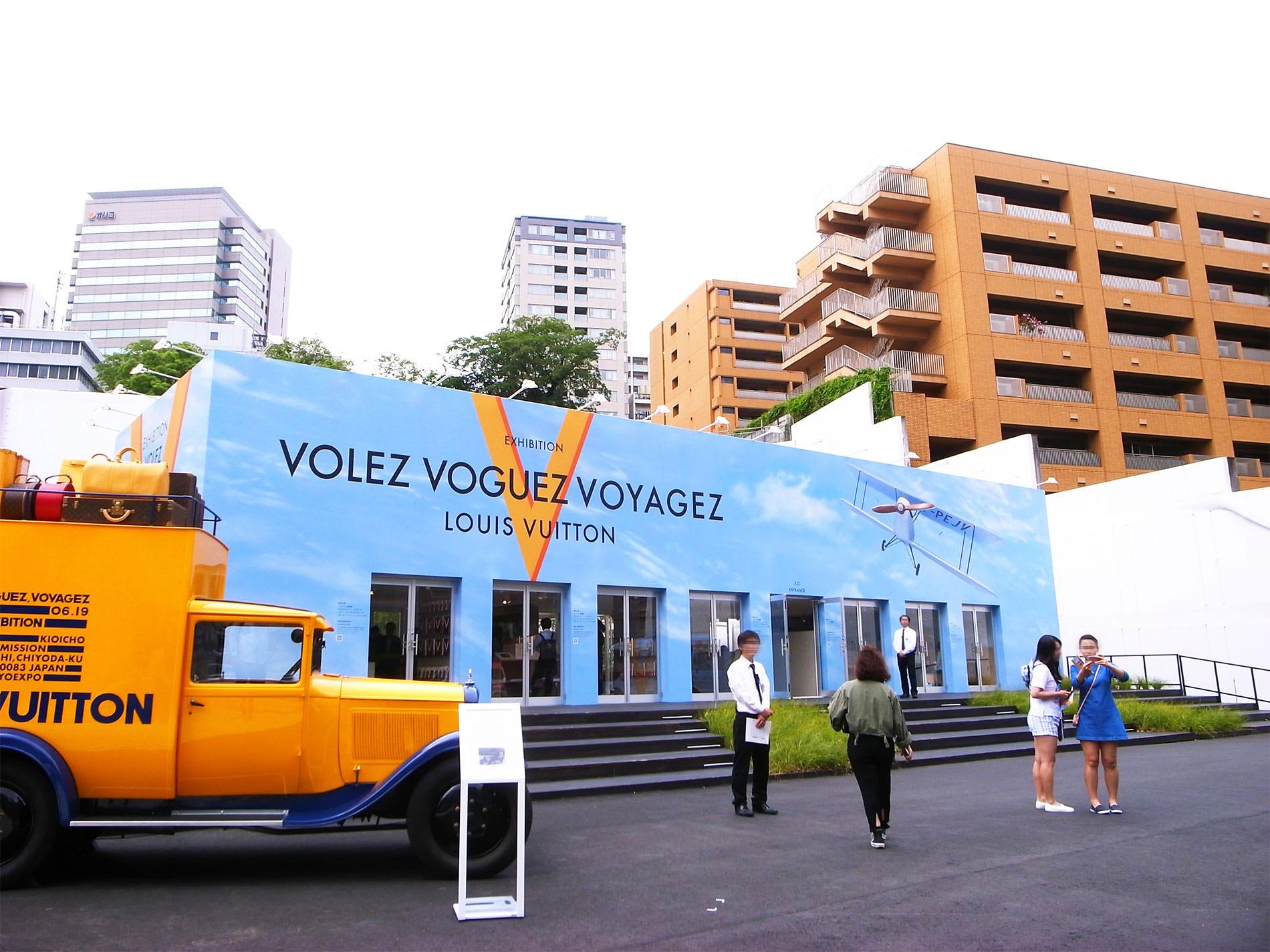 「Volez, Voguez, Voyagez – Louis Vuitton」展 2016 東京