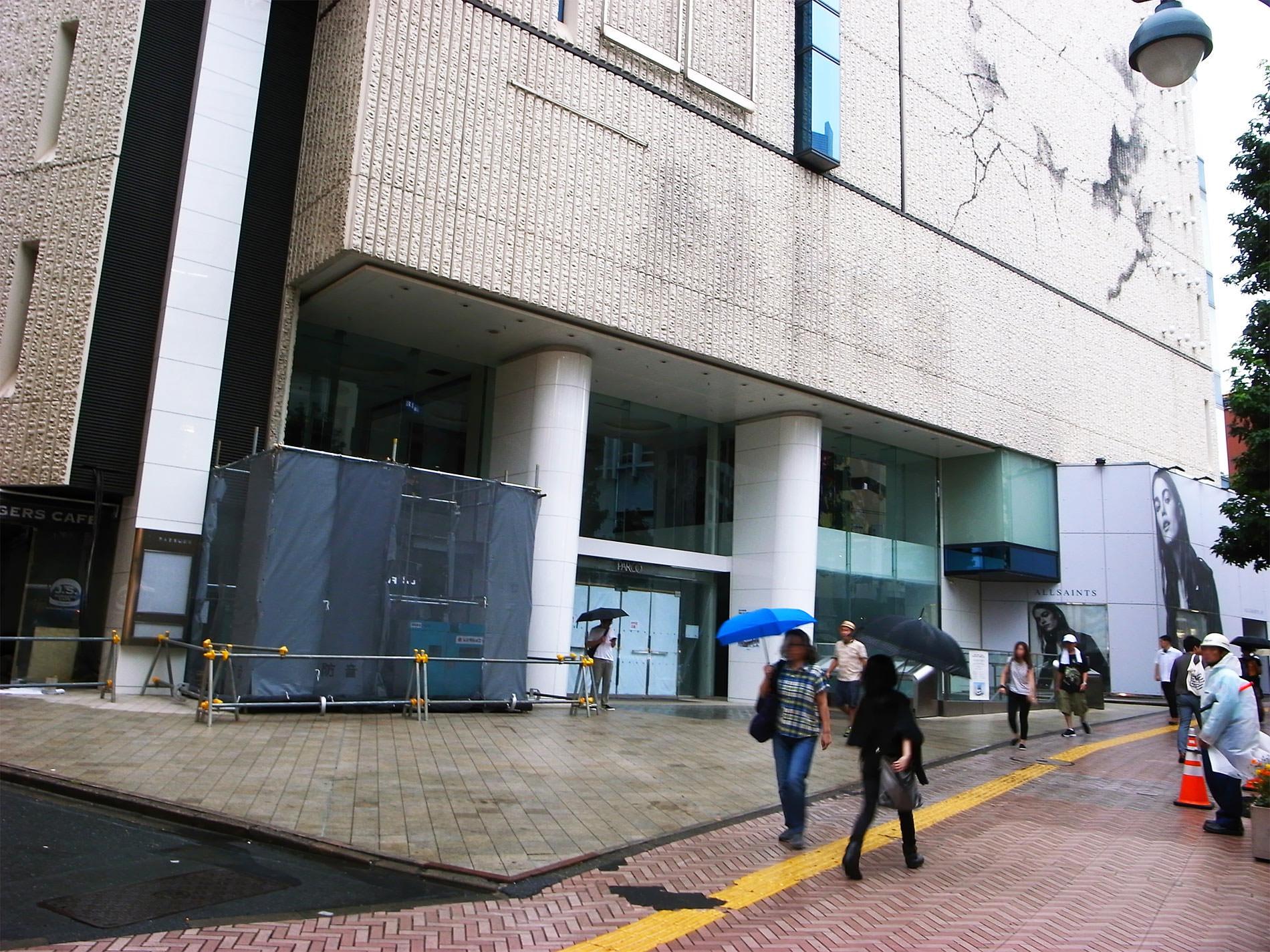 渋谷パルコ閉店 / Shibuya, Last Dance_