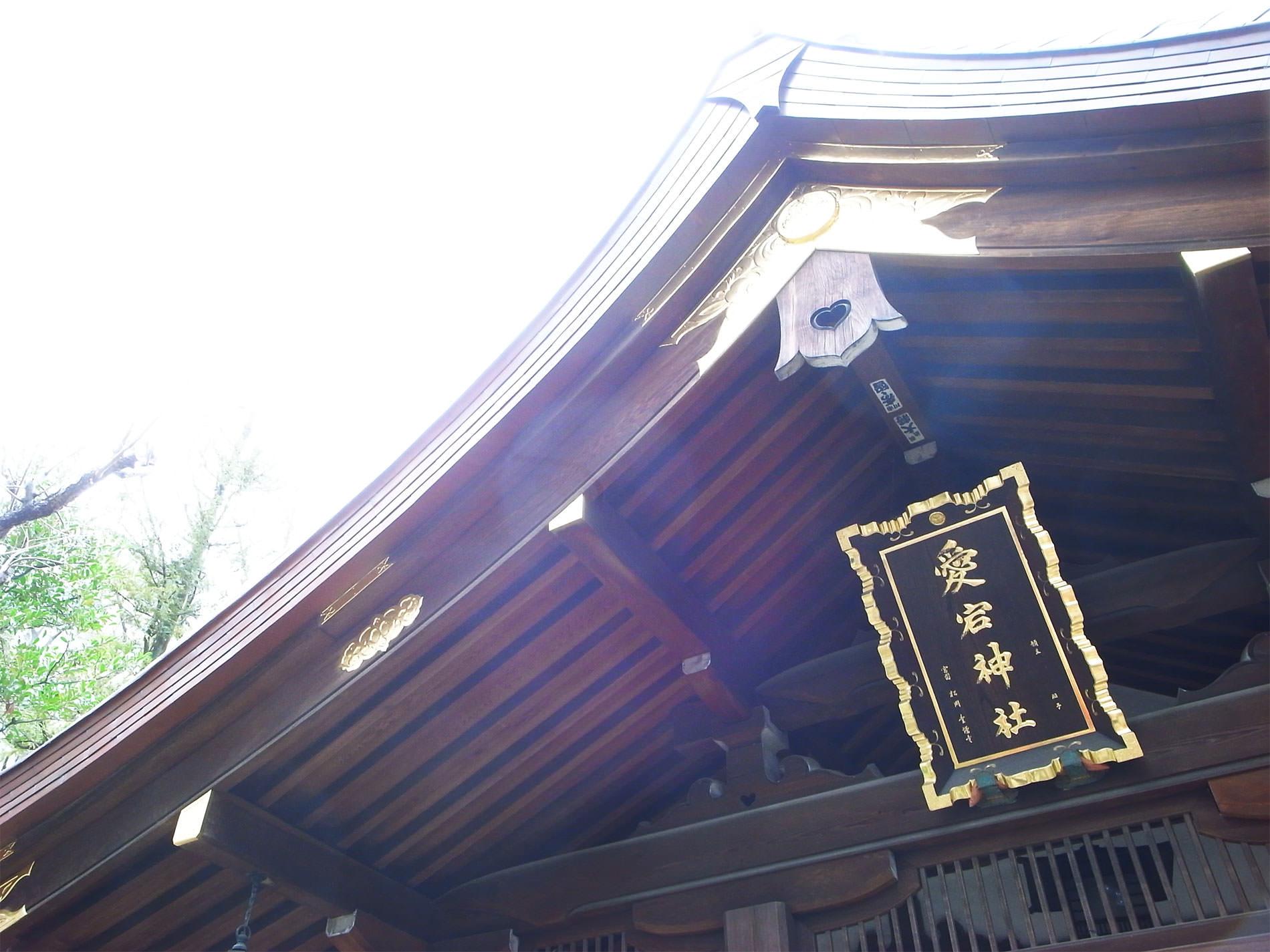 愛宕神社 / 2017