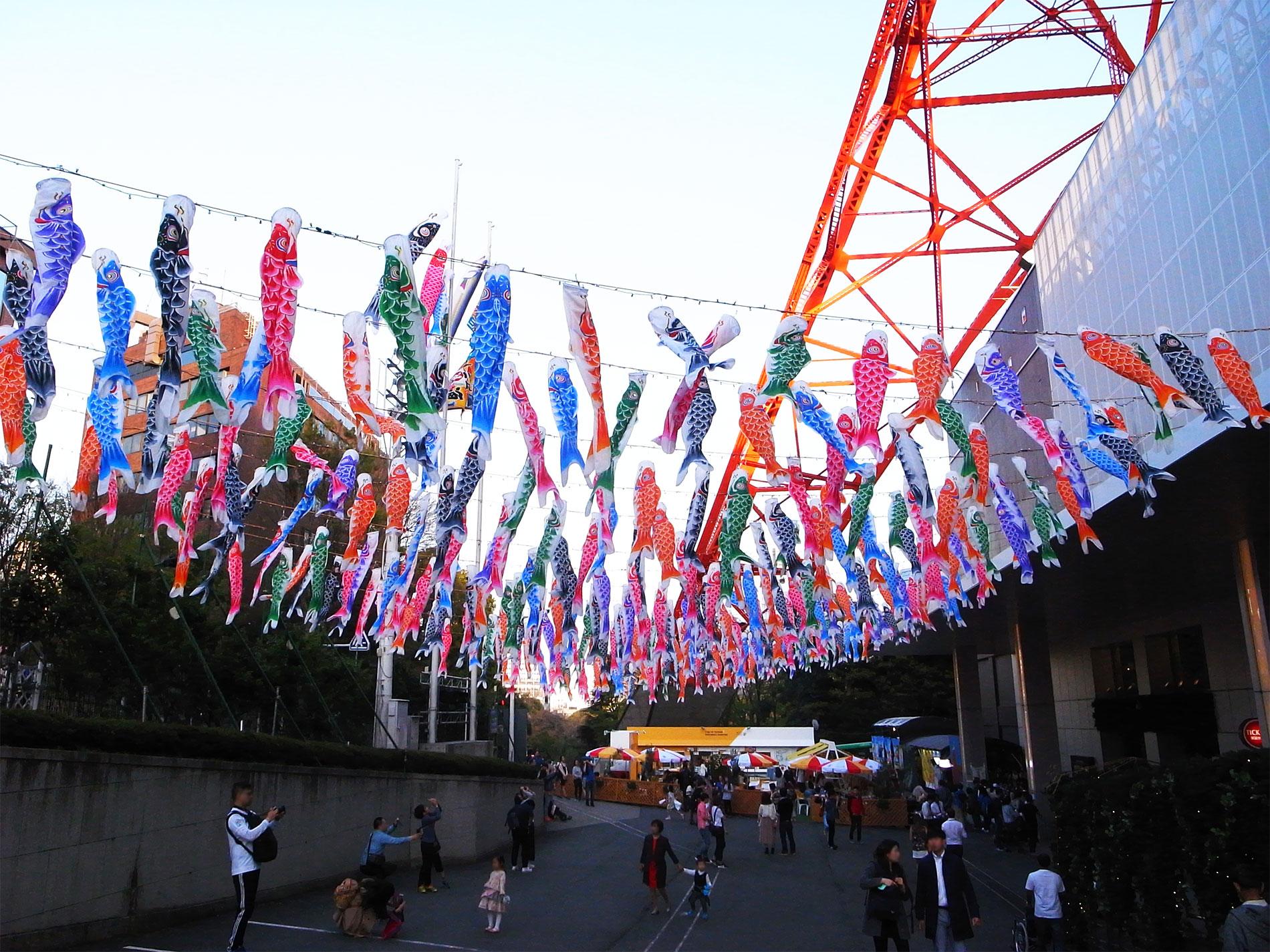 東京タワーと鯉のぼり
