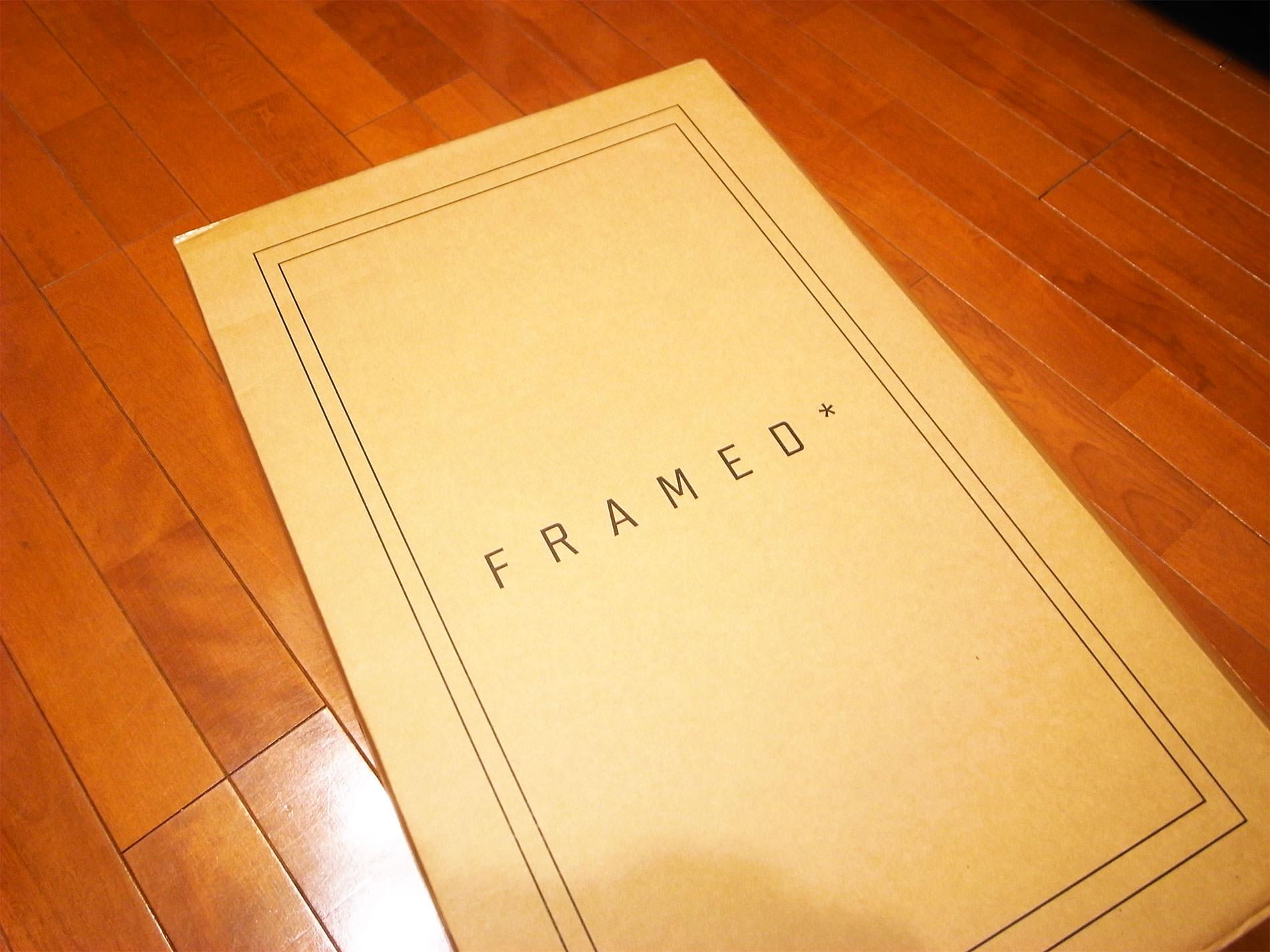 FRAMED* — A Revolutionary Platform For Digital Art