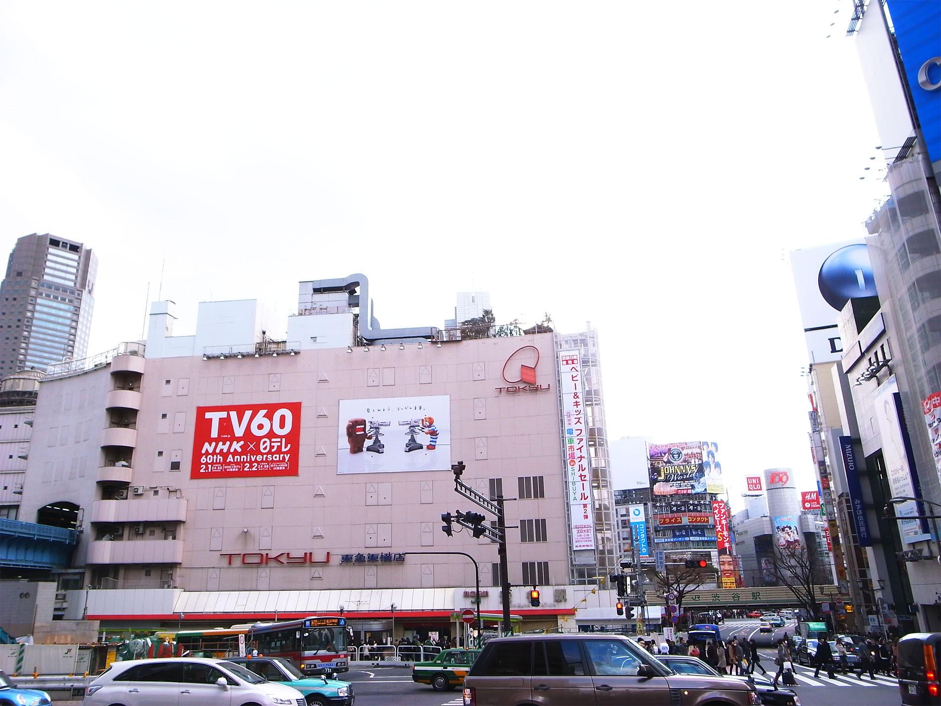 渋谷駅前再開発 / 2017年夏