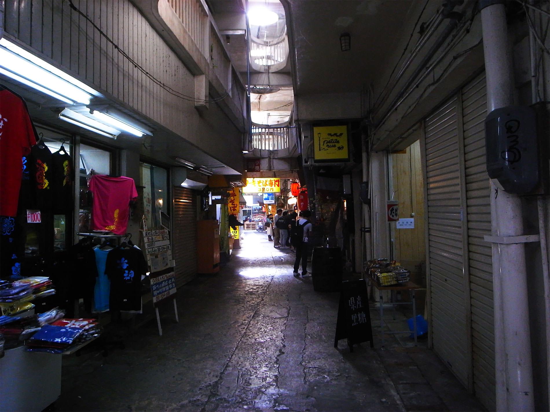沖縄旅行 / March Okinawa Trip / 2018