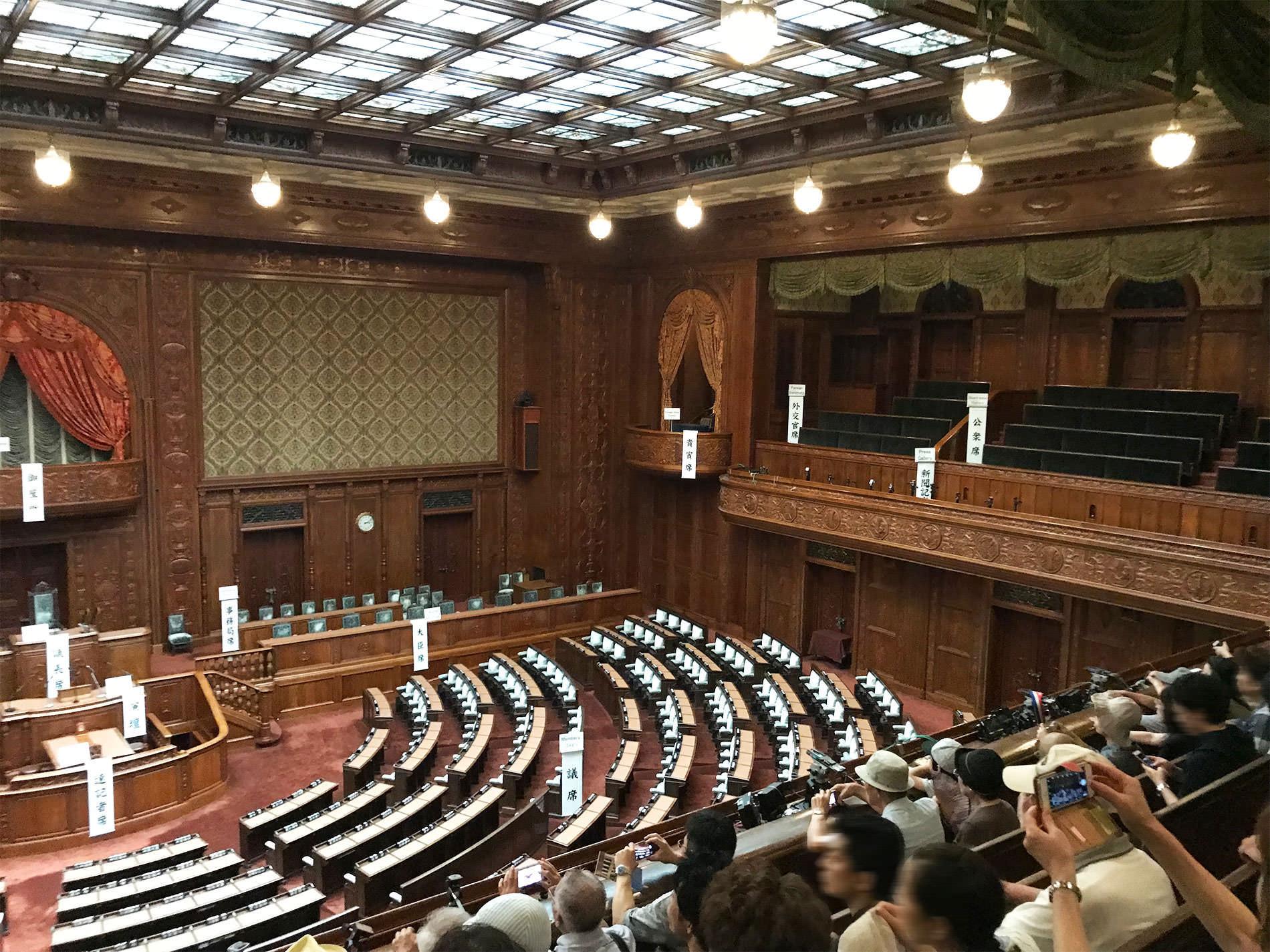 国会見学 2018