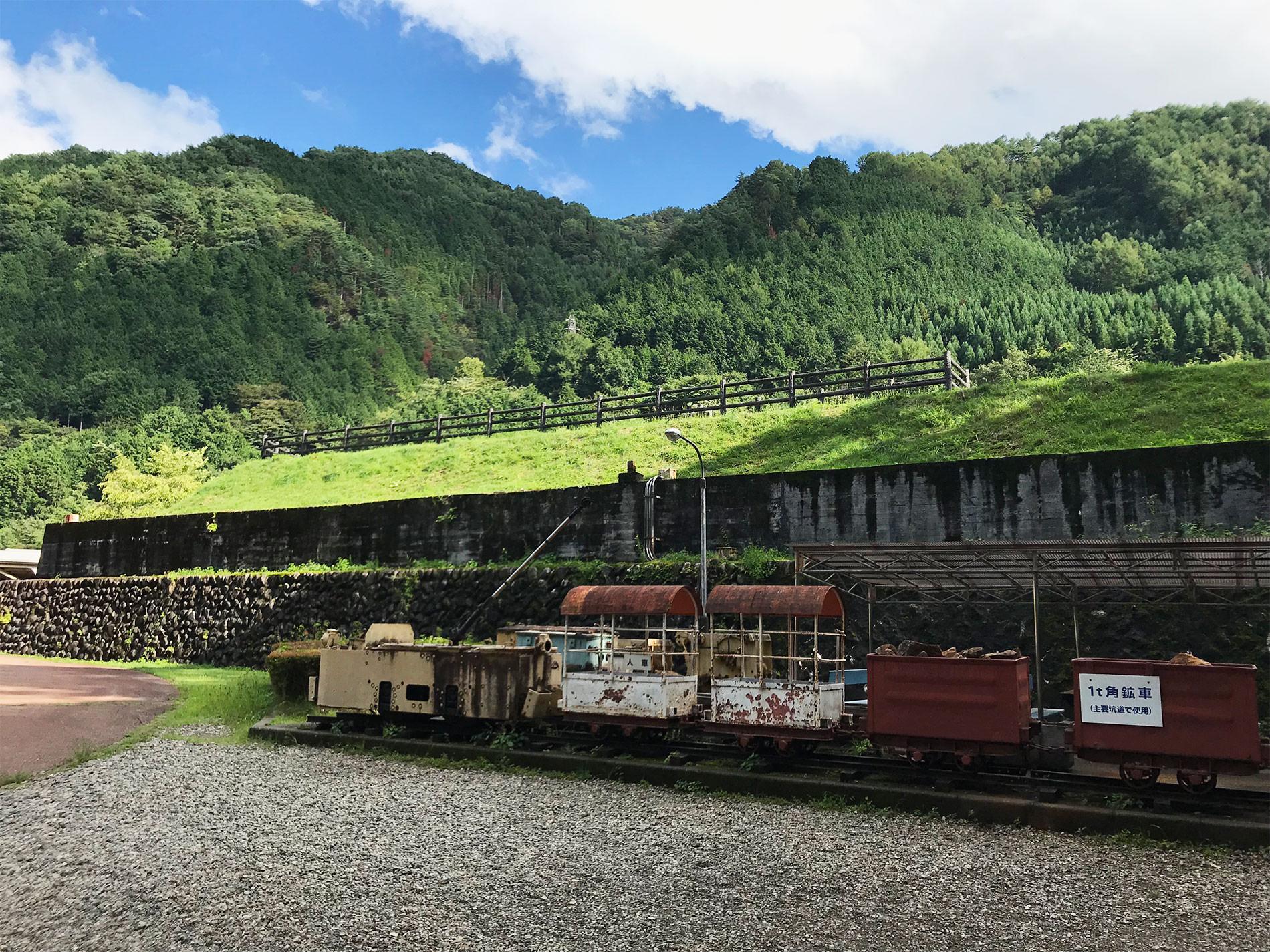 足尾銅山 観光 2018