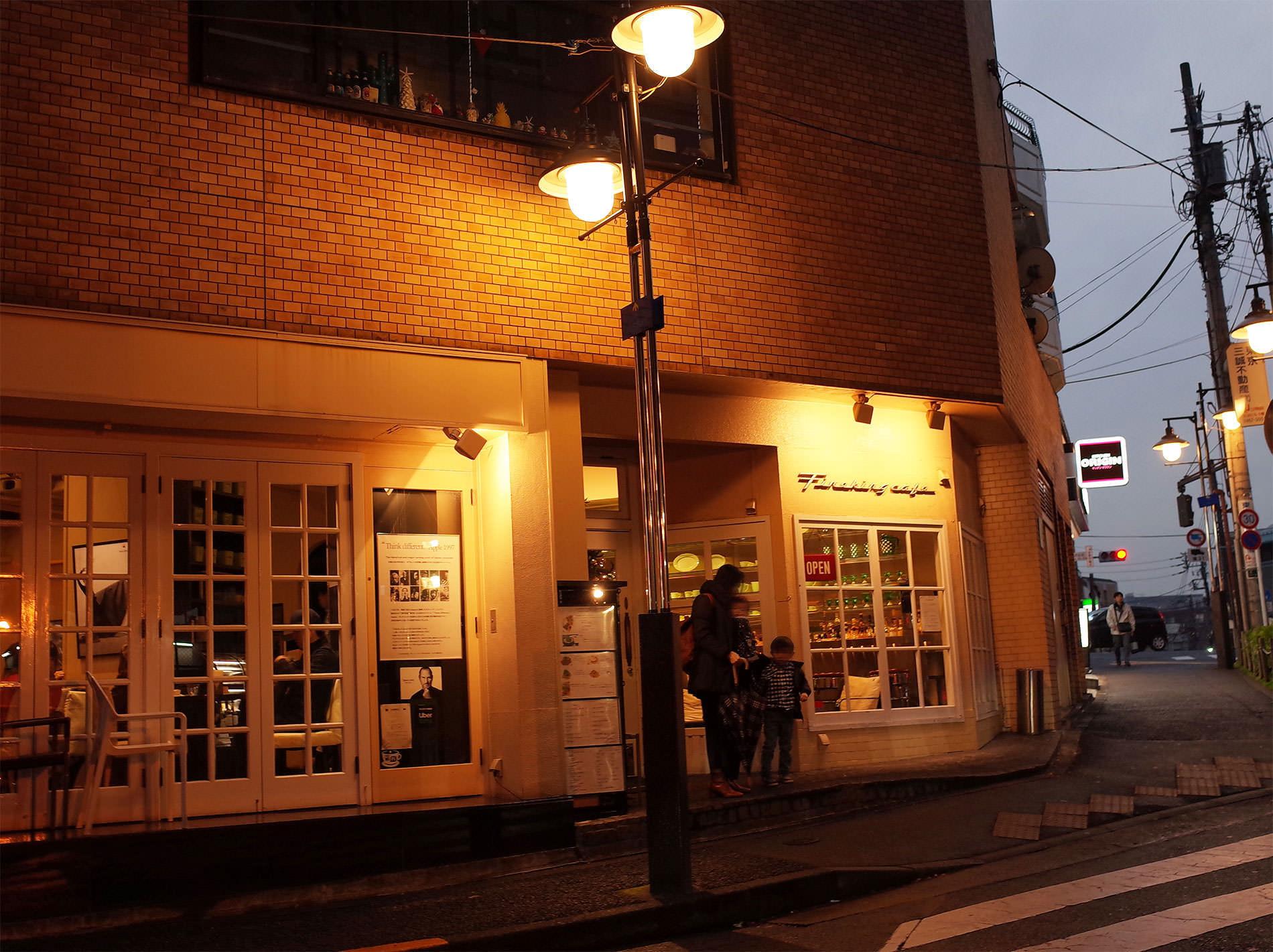 Fire King Cafe / 代々木 ファイヤーキングカフェ
