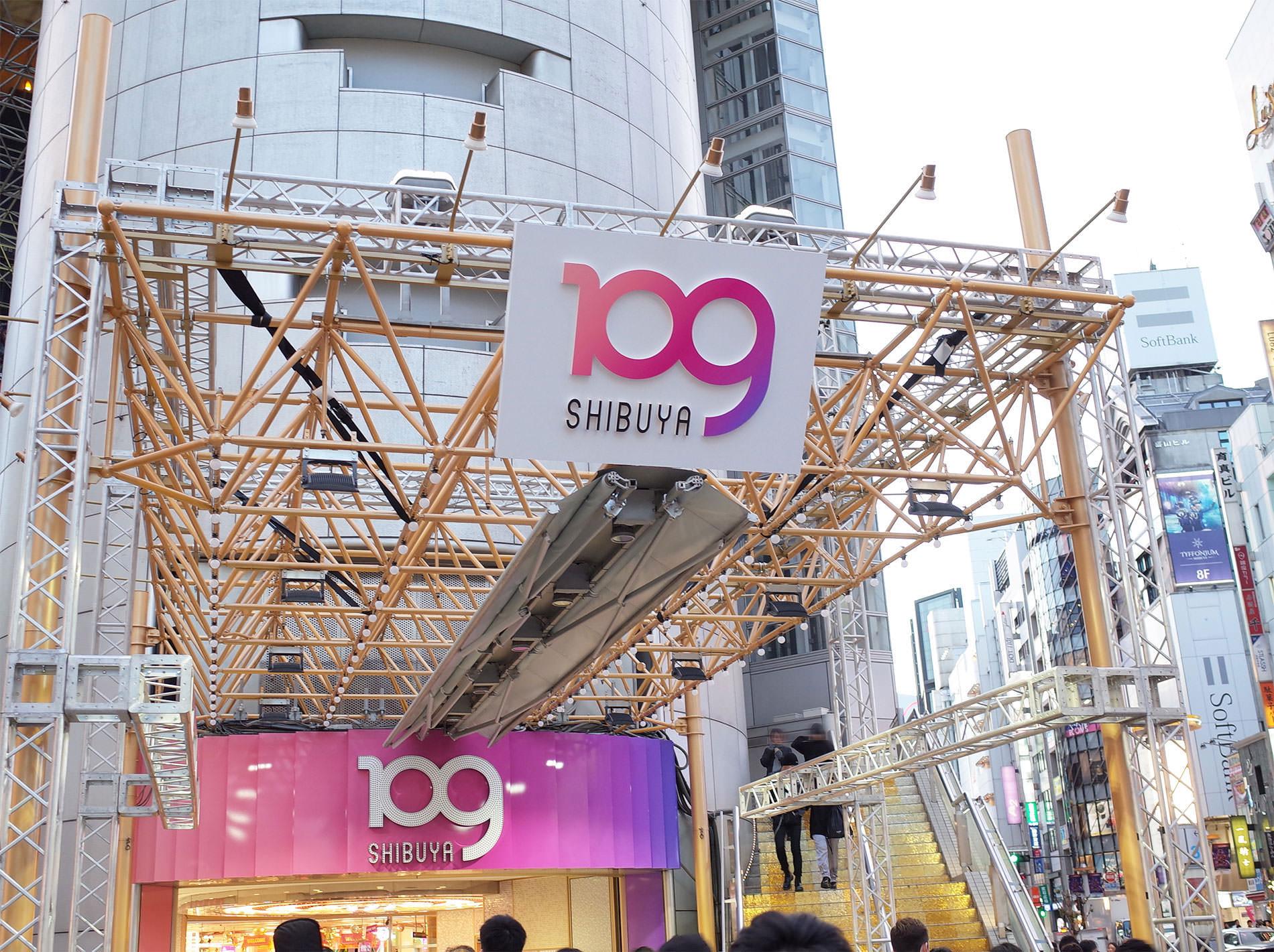 渋谷109 | SHIBUYA 109 新ロゴ