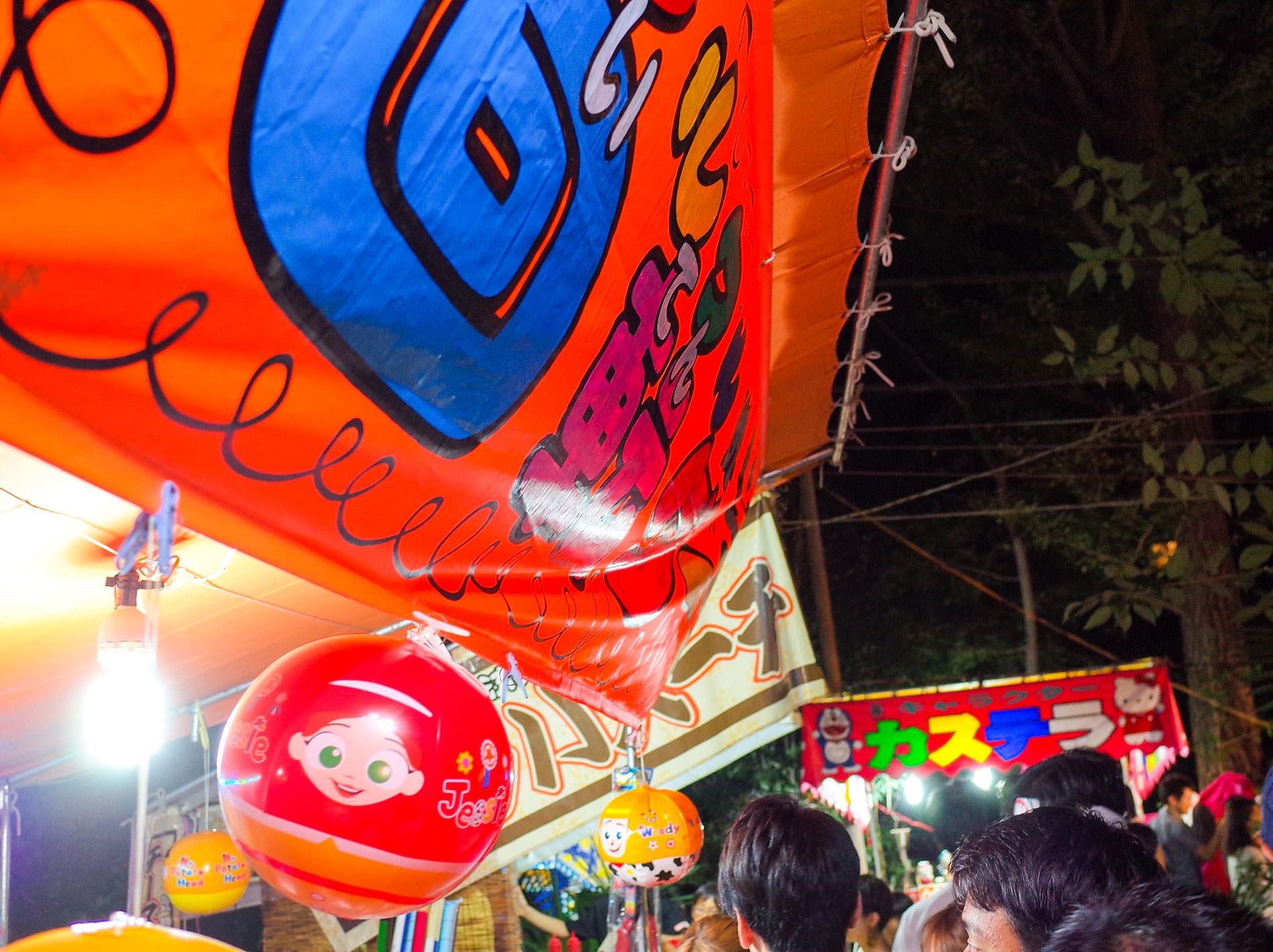 代々木八幡宮 例大祭 2019 / 2019_yoyogi_hachiman_summer_festival