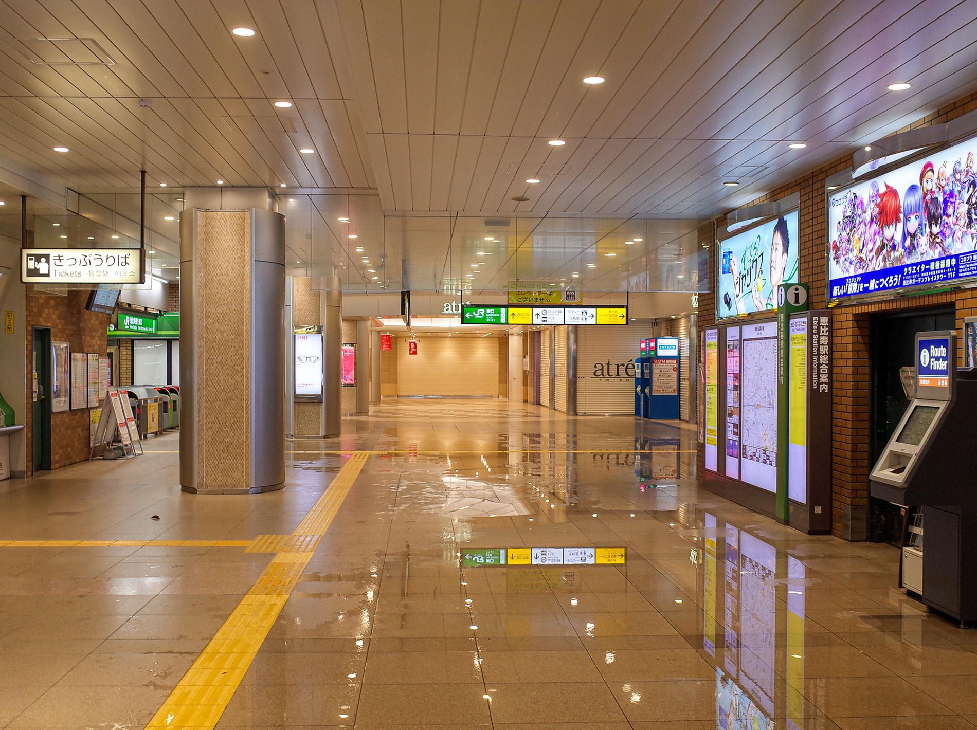 台風19号と計画運休と / typhoon19_planned_suspension_2019