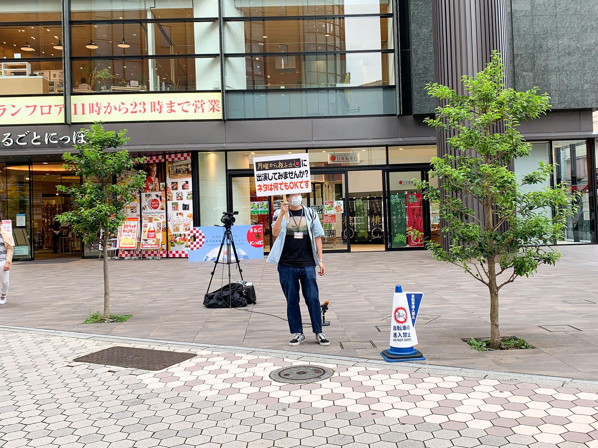 浅草散歩 | Walking in Asakusa Tokyo 2020