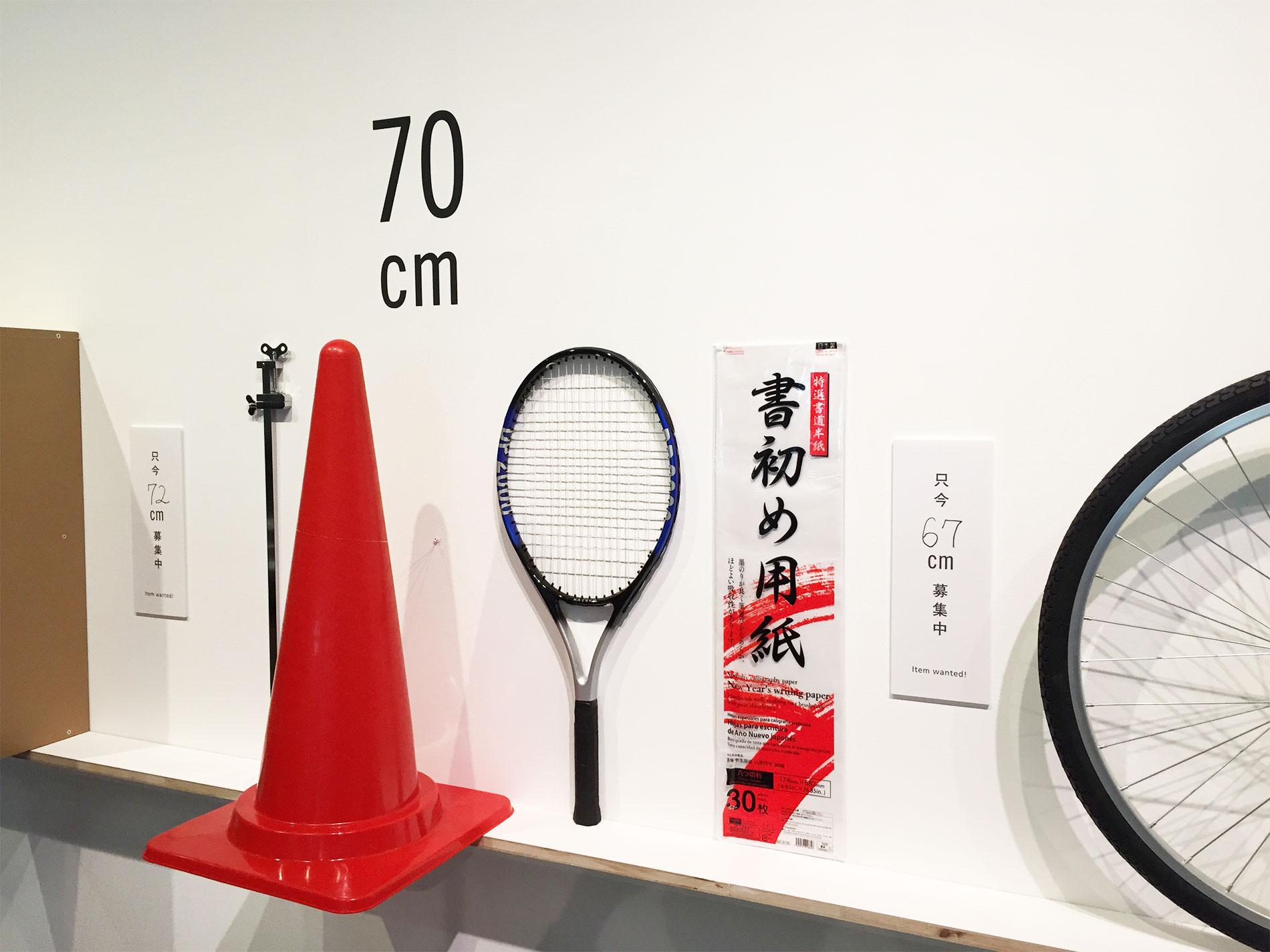 20150329_単位展 | Measuring exhibition 2015, Tokyo