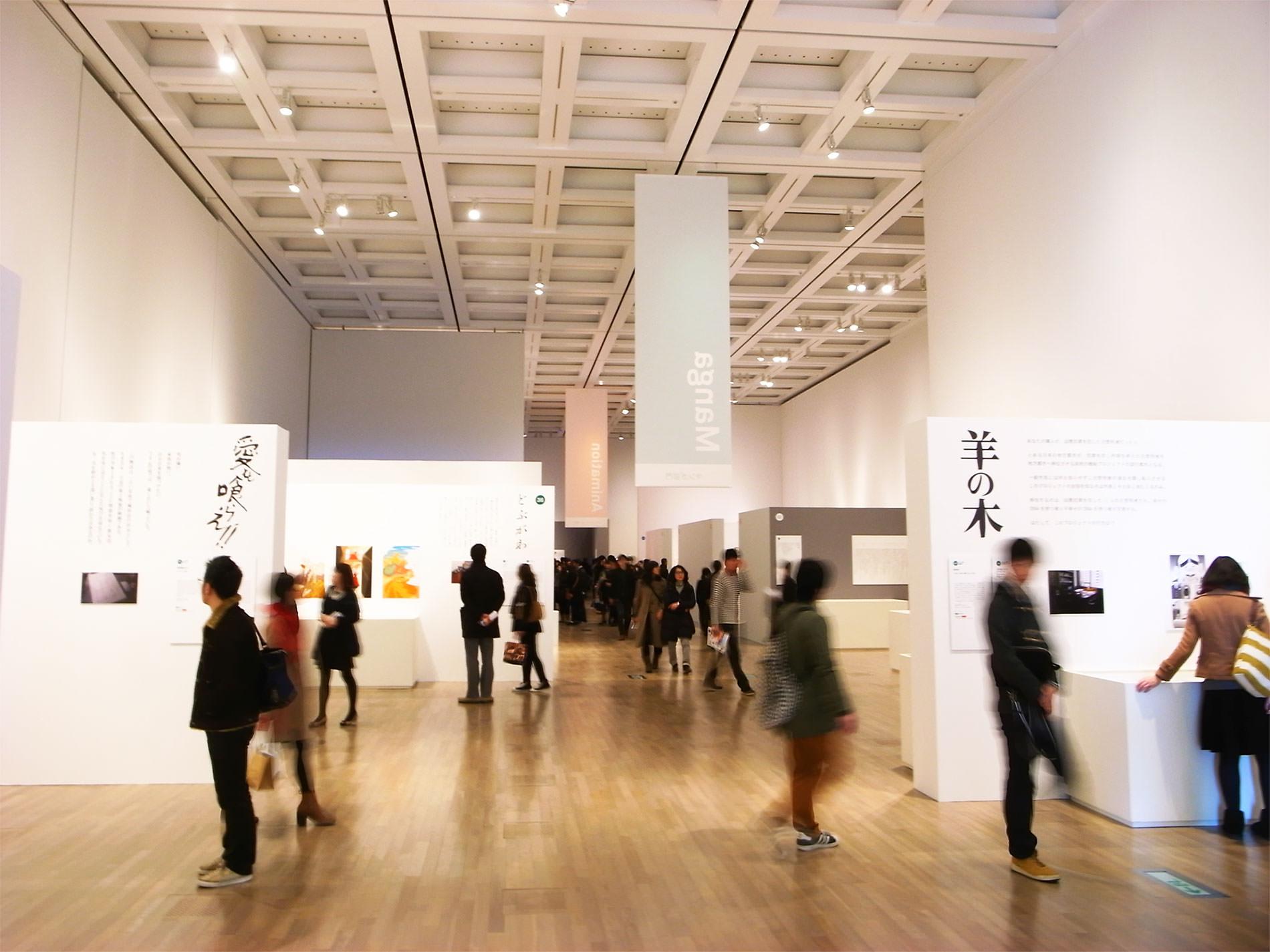 メディア芸術祭2015 | Media Arts 2015, Tokyo, Japan