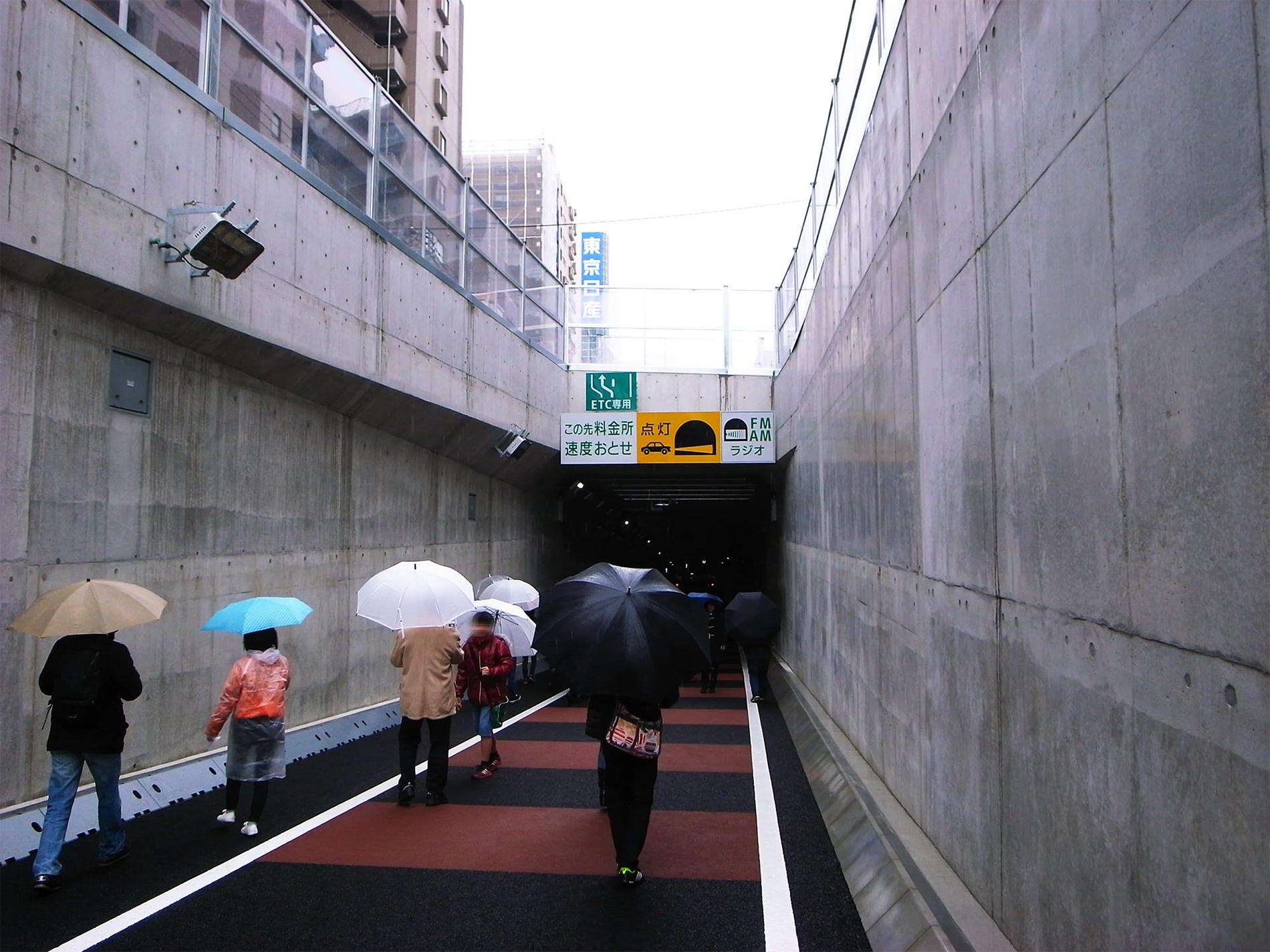 20150301_山手トンネルウォーク | 2015 Tokyo Yamate-hightway walk event