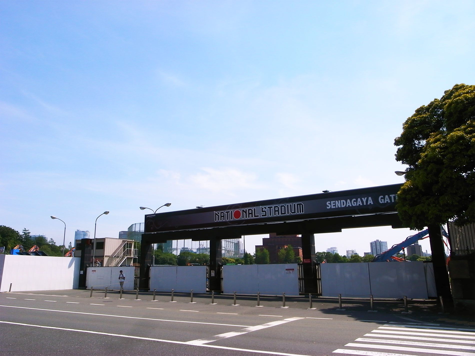 国立競技場 跡地 | National Stadium Tokyo May, 2015
