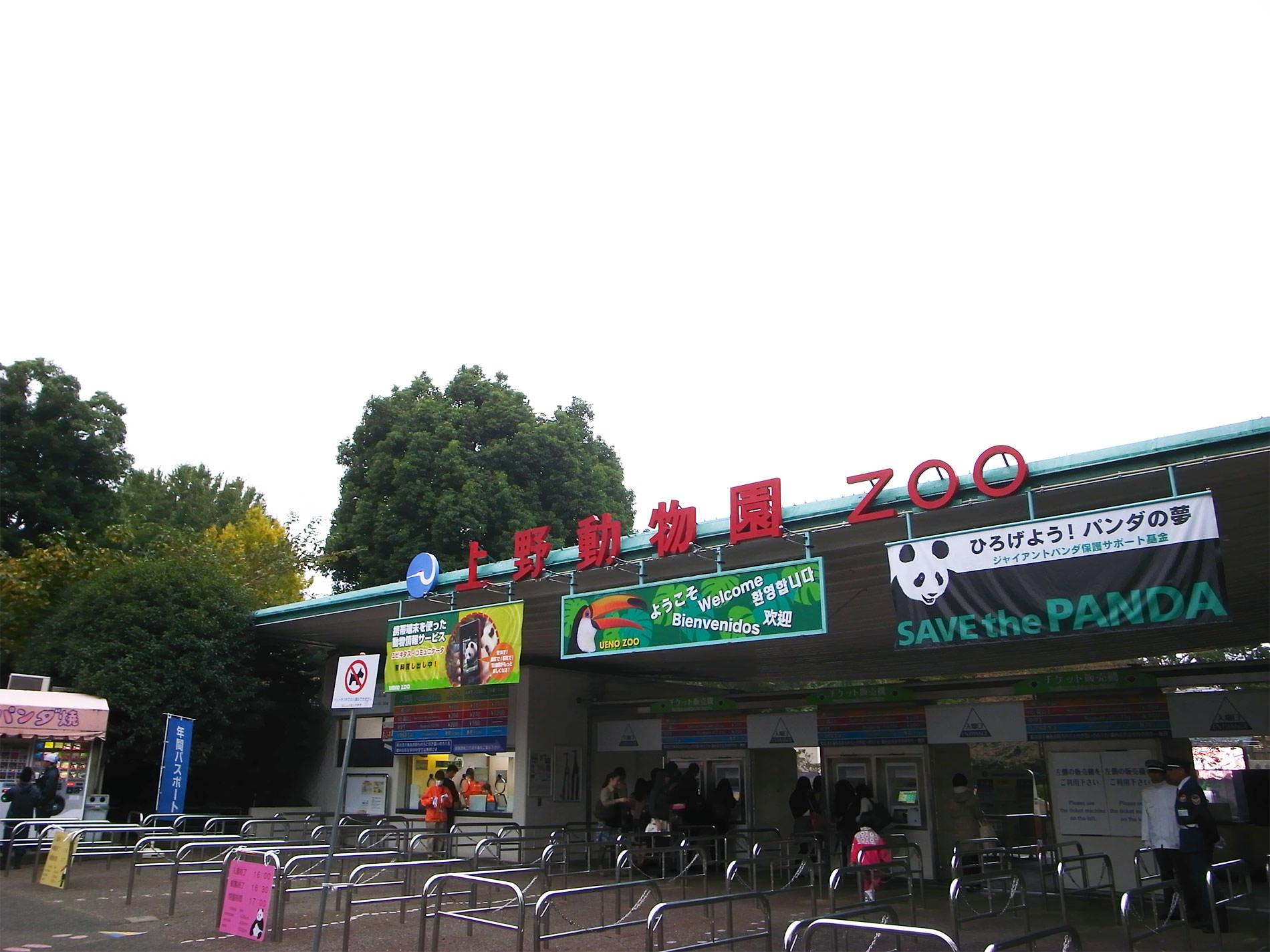 上野動物園と落語鑑賞と | Ueno Zoo and Rakugo, 2014, Tokyo