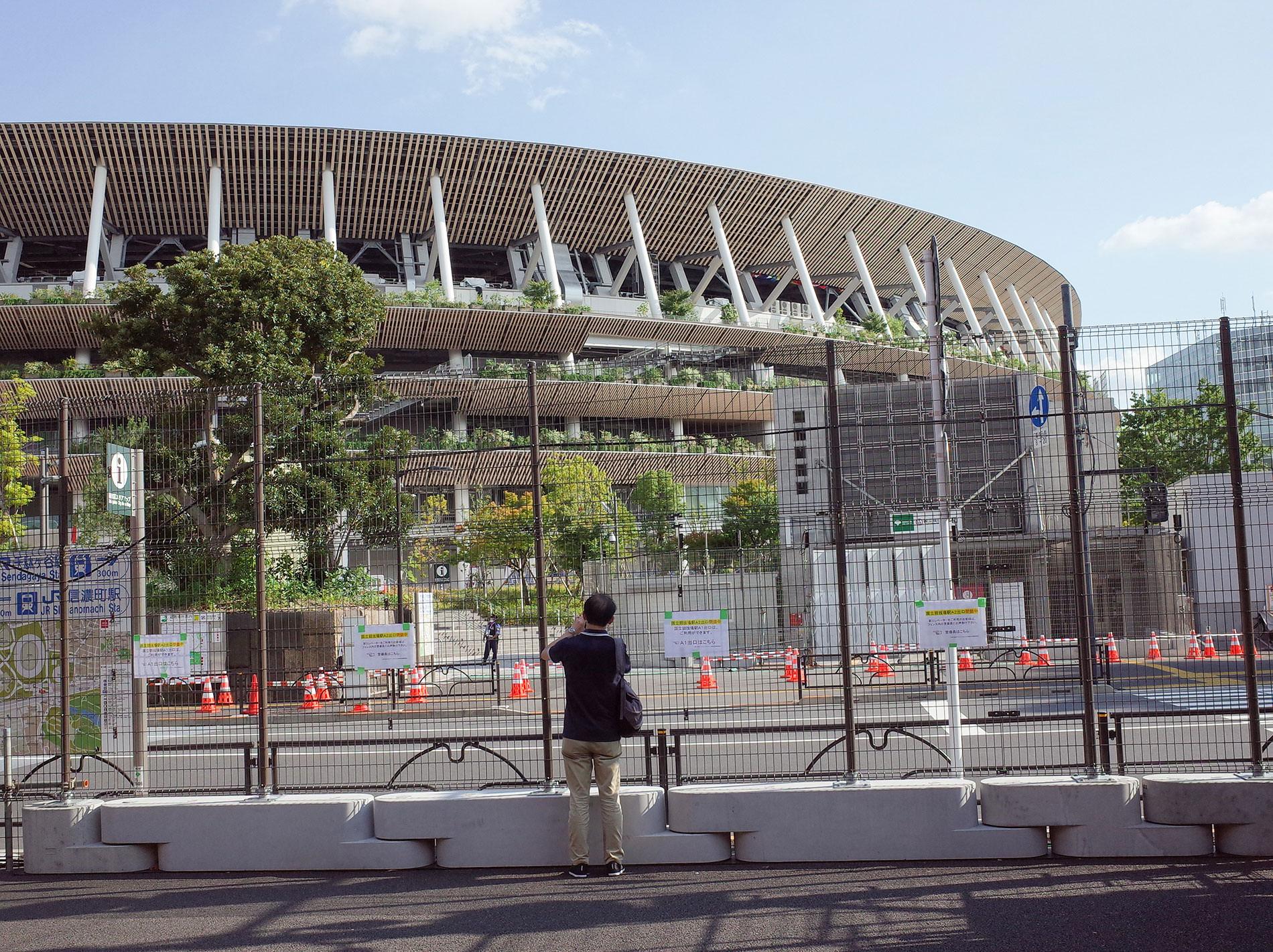 東京2020オリンピック 開会前日